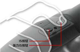 佳能 10x32 IS 稳像仪 防抖望远镜
