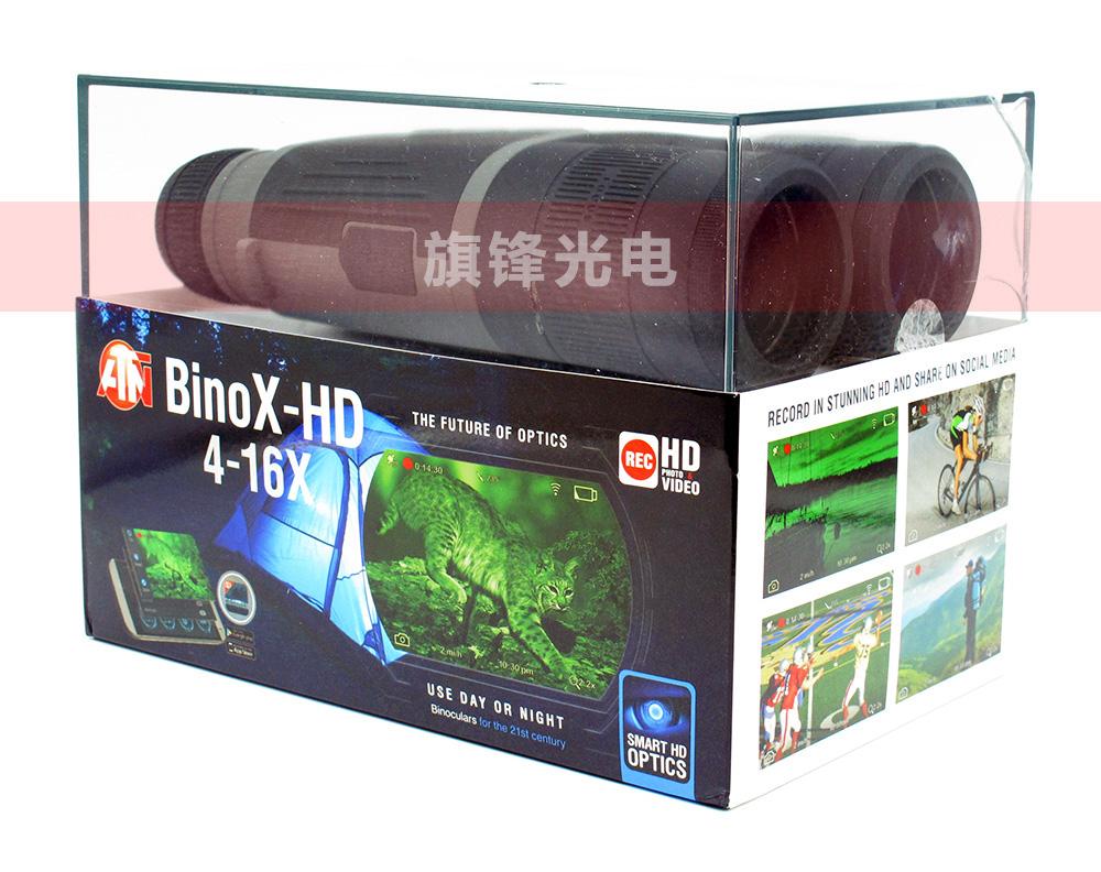 ATN双筒昼夜两用数码夜视仪 BINOXS-HD 4-16x 可拍照 摄录